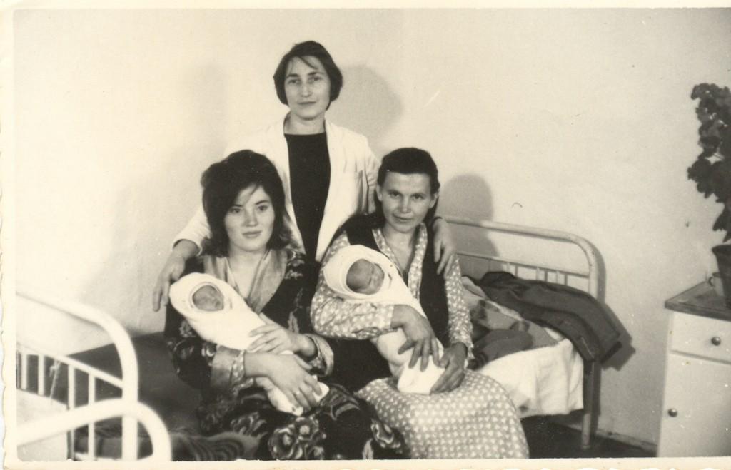 Породилиште 1964