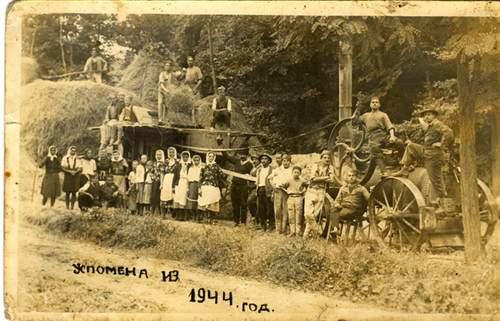 Прва вршалица у селу из 1944.год.