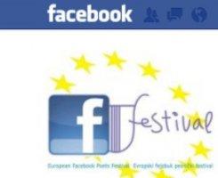 фб-фестивал