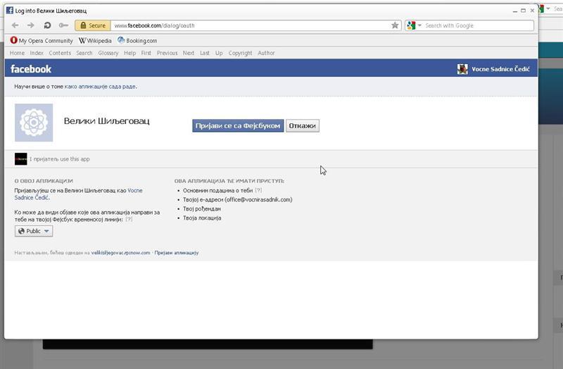 Кликните на пријави се са Фејсбуком